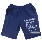 Bộ quần áo bé trai cộc tay in hình voi
